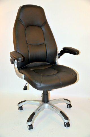 Hyle pisarniški stol K-8332B črni pu