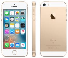 Apple mobilni telefon iPhone SE 16 GB, apple-mobilni-telefon-iphone-se-16-gb-ruzicasto-zlatni