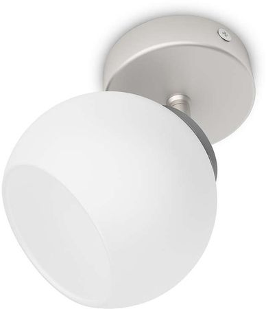 Philips bodové LED svietidlo Balla 53320/17/16