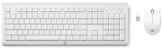 HP C2710 Combo Keyboard CZ (M7P30AA)