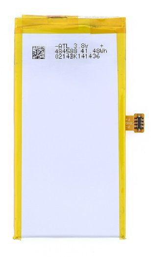 Honor baterie, HB494590EBC, 3000mAh Li-Pol, BULK
