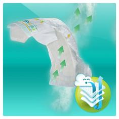 Pampers pelene New Baby 2 Mini, Giant Pack, 100 kom