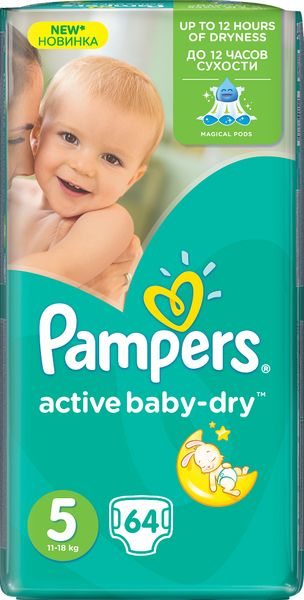 Pampers Pleny Active Baby 5 Junior (11-18kg) Giant Pack - 64ks