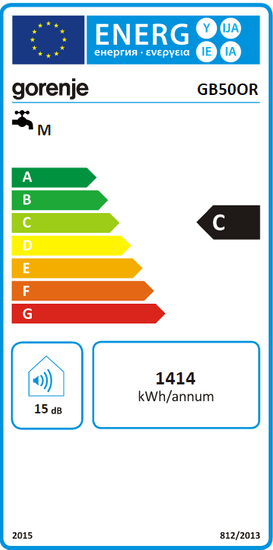 Gorenje električni grelnik vode - bojler GB50OR (492351)