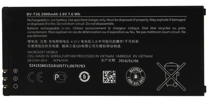 Nokia baterie, BV-T3G, 2000mAh, Li-Ion, Bulk