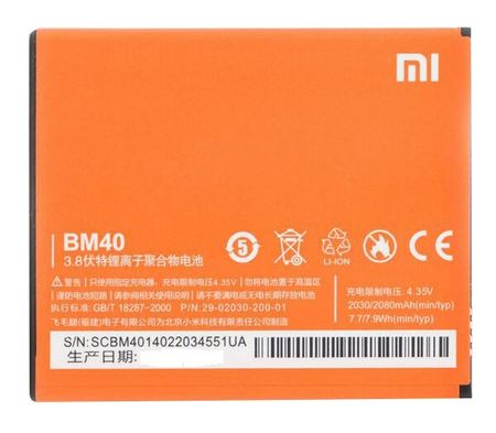 Xiaomi BM40 Akkumulátor, 2050mAh