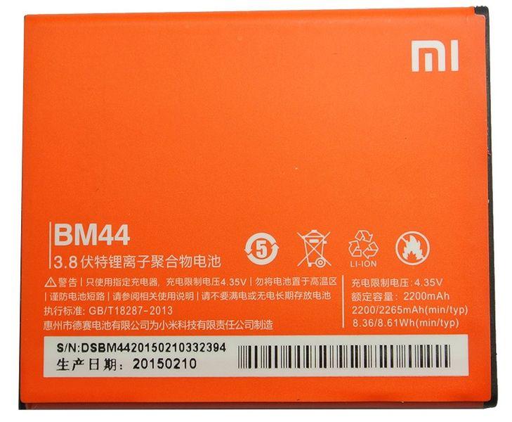 Xiaomi baterie, BM44, 2200mAh, Bulk