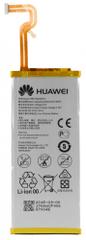 Huawei baterie, HB3742A0EZC, 2200mAh, Li-Pol, BULK