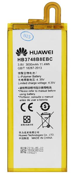 Huawei baterie, HB3748B8EBC, 3000mAh, Li-Pol, BULK