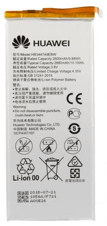 Huawei baterie, HB3447A9EBW, 2600mAh, Li-Pol, BULK