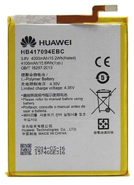 Huawei baterie, HB417094EBC, 4100mAh, Li-Pol, BULK