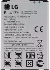 LG baterie, BL-41ZH,1900mAh, Li-Ion, BULK