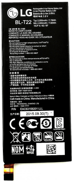 LG baterie, BL-T22, 2050mAh, Li-Pol, BULK