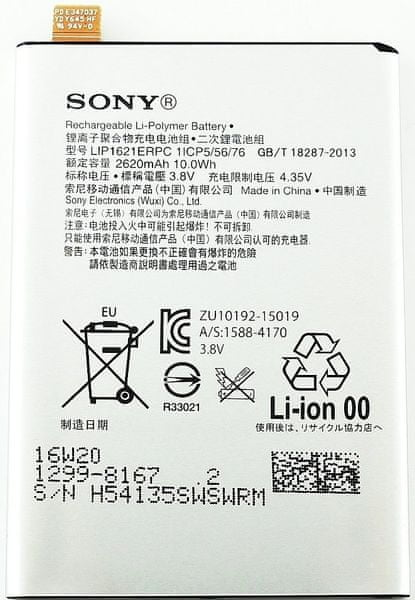 Sony baterie, 1299-8167, 2620mAh, Li-Ion, BULK