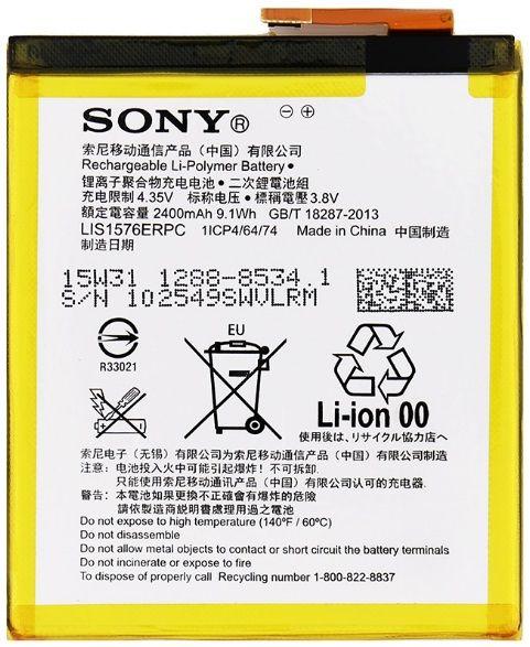 Sony baterie, 1288-8534, 2400mAh, Li-Pol, BULK