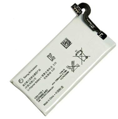 Sony baterie, 1253-1155, 1265mAh, Li-Pol, BULK