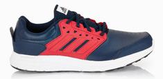 Adidas športni copati Galaxy 3 Trainer AQ6171