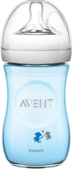 Avent Fľaša Natural 260 ml (PP)