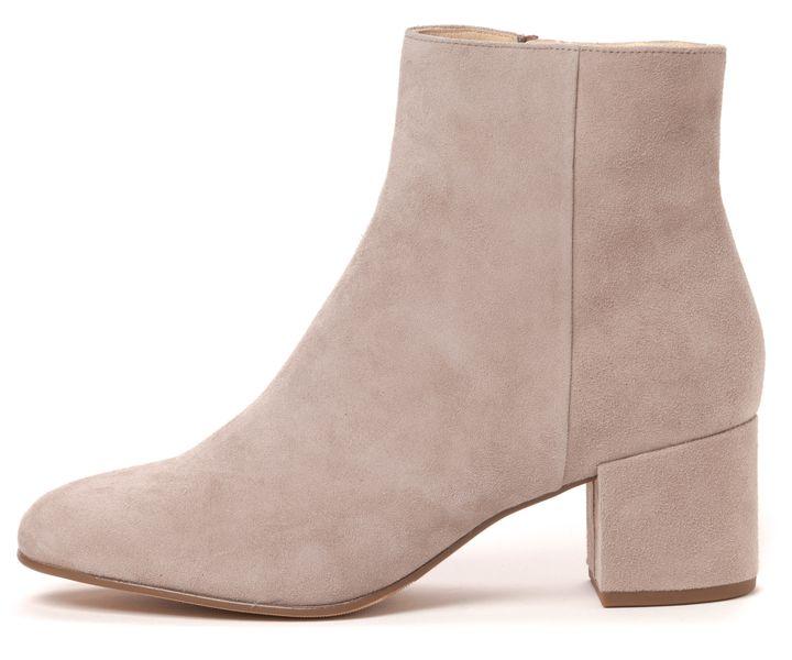 Högl dámská kotníčková obuv 41 béžová