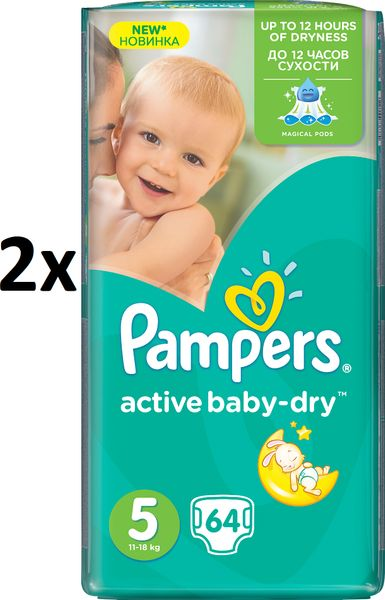 Pampers Pleny Active Baby 5 Junior (11-18kg) Giant Pack - 128 ks