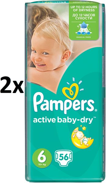 Pampers Pleny Active Baby 6 Extra Large (15+kg) Giant Pack - 112 ks