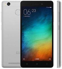 Xiaomi Redmi 3S, 2GB/16GB, šedý