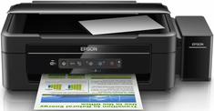Epson večfunkcijska naprava L386 (C11CF44401)