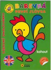 Kohout - Barevná první slůvka s anglickými slovíčky