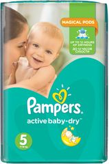 Pampers plenice Active Baby 5 Junior, 150 kosov