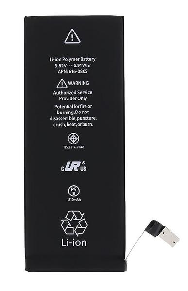 Apple OEM iPhone 6 Baterie 1810mAh Li-Ion Polymer (Bulk) 22706