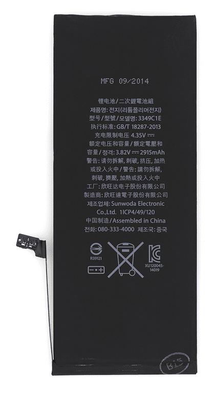 Baterie Apple iPhone 6 Plus