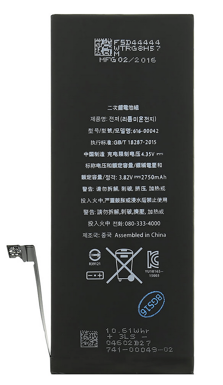 iPhone 6S Plus Baterie 2750mAh li-Pol (Bulk) 29335