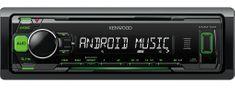 Kenwood Electronics KMM-103GY