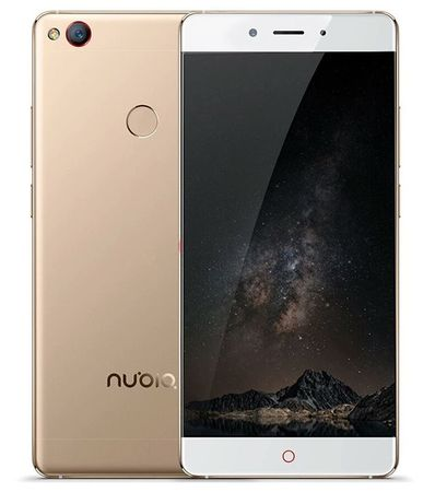 nubia Z11, 4GB/64GB, Dual SIM, zlatý