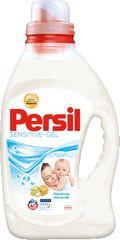 Persil Expert Sensitive Mosógél, 2,9 l