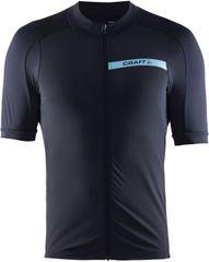 Craft kolesarska majica Verve Jersey, siva