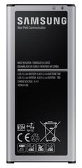 Samsung baterija EB-BN915BBC zaSamsung Galaxy Note 4 Edge N915 (original) - odprta embalaža