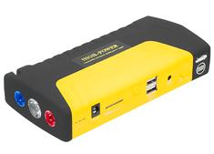 Blow prijenosna baterija Power bank Jump Starter JS-15, 12800mAh, multifunkcijska, kovčeg