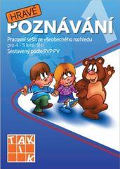 Hravé poznávání 1 - Pracovní sešit ze všeobecného rozhledu pro 4 - 5 leté děti