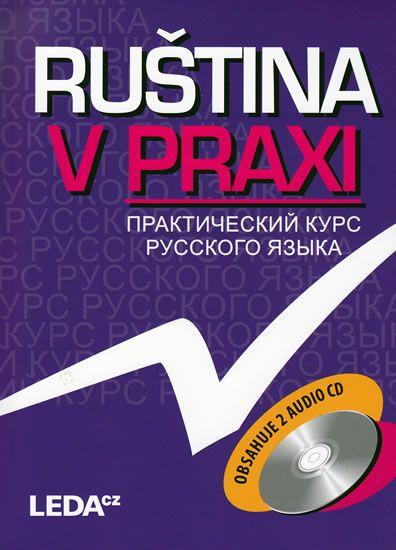 Vysloužilová E., Csiriková M.: Ruština v praxi – verze s CD