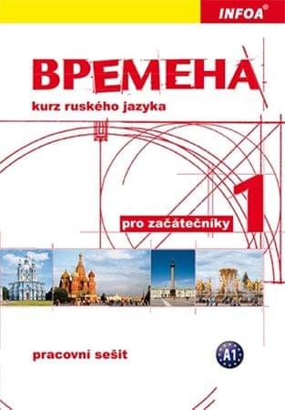 Chamrajeva Jelizaveta, Broniarz Renata,: Vremena 1 (začátečníci) - pracovní sešit