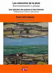Anghaee Kasra: Les mémoires de la pluie / Vospominanija o doždje