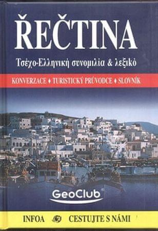 kolektiv: Řečtina - konverzace, turistický průvodc