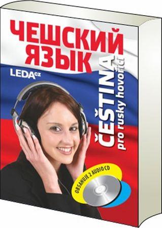 Confortiová Helena: Čeština pro rusky hovořící + 2CD