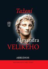 Arriános: Tažení Alexandra Velikého