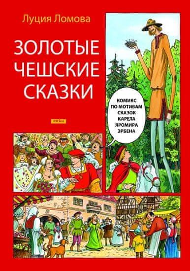 Lomová Lucie: Zlaté české pohádky (rusky)