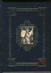Čierna Biblia sex scény