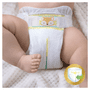 4 - Pampers Premium Care 2 Mini Pelenka 240 db