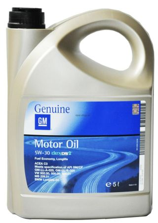 General motorno olje GM - Opel Dexos 2 5W-30, 5 L - Odprta embalaža