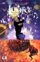 Carey Mike, Gross Peter: Lucifer 2 - Děti a monstra